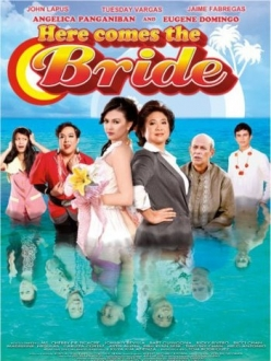 � ��� � ������� - Here Comes the Bride