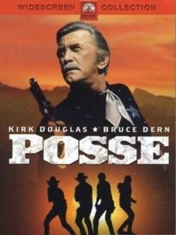 Отряд - Posse