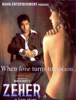 Яд любви - Zeher