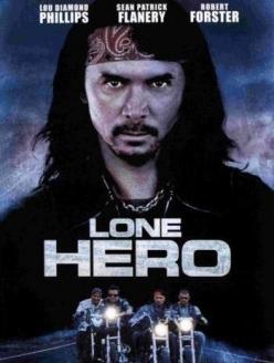 Герой - одиночка - Lone Hero