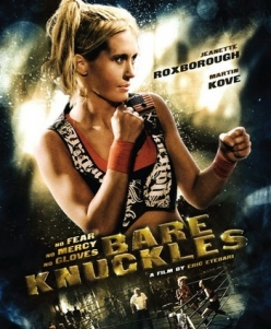 ����� ������ - Bare Knuckles