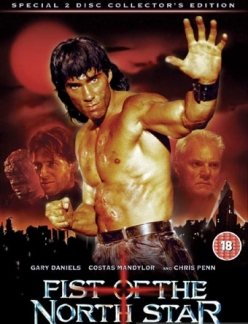 ����� �������� ������ - Fist of the North Star
