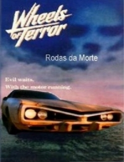 ����� ����� - Wheels of Terror