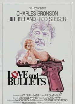Последняя пуля - Love and Bullets