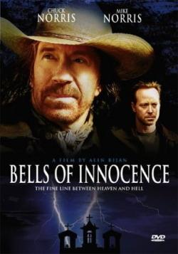 Обитель дьявола - Bells of Innocence