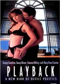 Плэйбэк - Playback