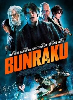 Бунраку - Bunraku