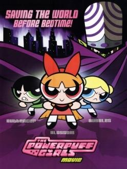 Крутые девчонки - The Powerpuff Girls