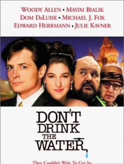 Не пей воду - Dont Drink the Water