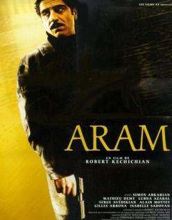 Арам - Aram