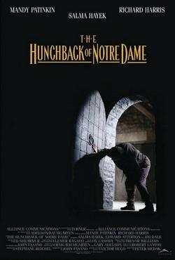 Горбун из Нотр Дама - The Hunchback