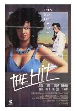 Стукач - The Hit