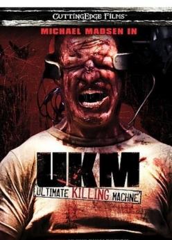 Убийственная машина - UKM: The Ultimate Killing Machine