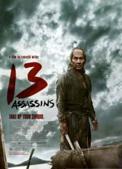 Тринадцать убийц - J$#251;san-nin no shikaku