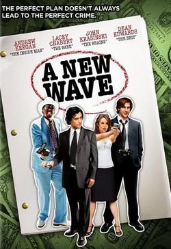 Новая волна - A New Wave