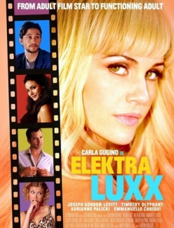 Электра Luxx - Elektra Luxx
