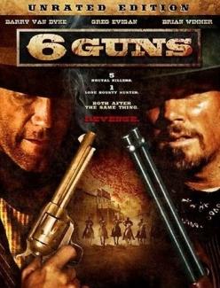 6 стволов - 6 Guns