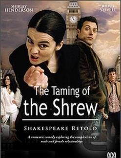 Укрощение строптивой - The Taming of the Shrew