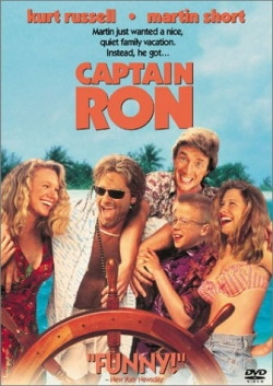 Капитан Рон - Captain Ron