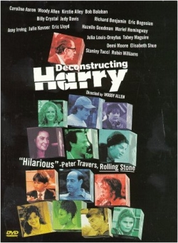 Разбирая Гарри - Deconstructing Harry
