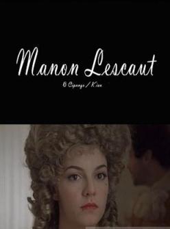 Манон Леско, или История кавалера де Гриё - Manon Lescaut