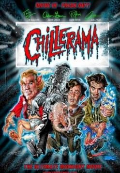 Чиллерама - Chillerama