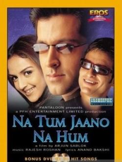 Ни ты не знаешь, ни я - Na Tum Jaano Na Hum