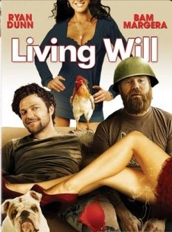 Жить будем... - Living Will...
