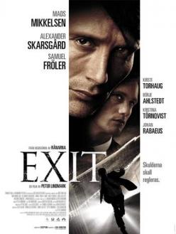 Выход - Exit