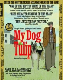 Моя собака Тюльпан - My Dog Tulip