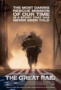 Великий рейд - The Great Raid