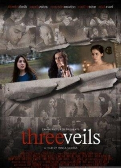 ��� ������� - Three Veils
