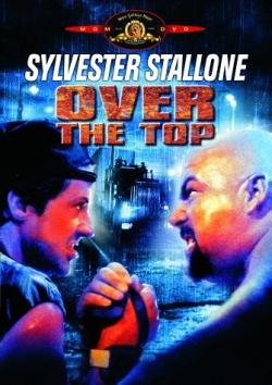 Изо всех сил - Over the Top