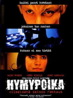 Молодые боги - Hymypoika
