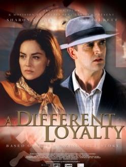 Двойной агент - A Different Loyalty