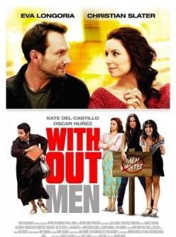 Нет мужчин - нет проблем - Without Men
