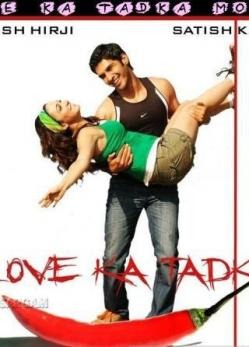 � ������ � ����������� - Love Kaa Taddka