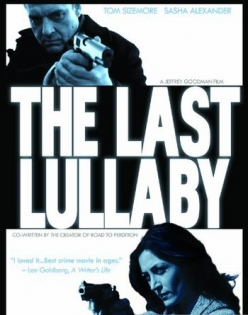 ��������� ����������� - The Last Lullaby