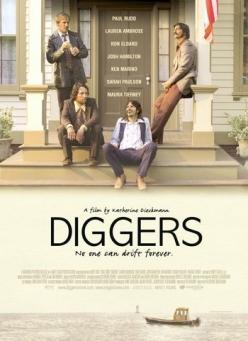 Диггеры - Diggers