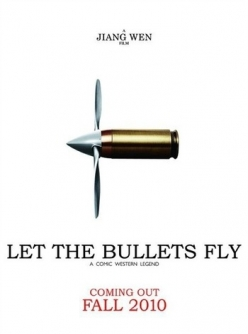 Пусть летят пули - Rang zidan fei