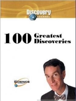 ���������: 100 ������� ��������. 10 �������� ���������� ��� - Discovery: 100 Greatest Discoveries