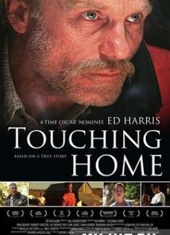 У родного порога - Touching Home