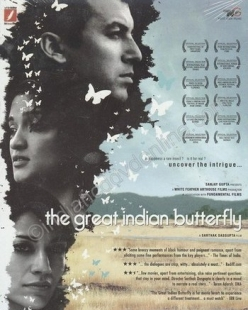 Моя большая Индийская бабочка - The Great Indian Butterfly