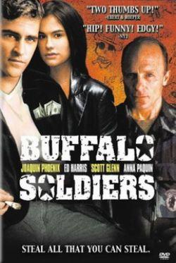 Солдаты Буффало - Buffalo Soldiers
