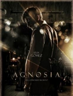 Агнозия - Agnosia