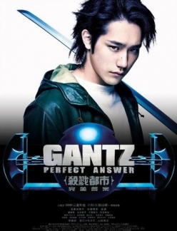 ����: ��������� ����� - Gantz: Perfect Answer