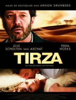 Тирза - Tirza