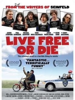 Живи свободно или умри - Live Free or Die