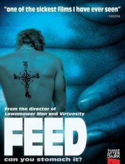 Вскармливание - Feed