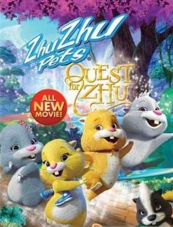 В поисках Жу - Quest for Zhu